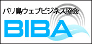 BIBA リンクバナー4
