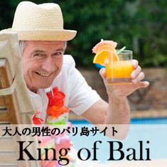 King of Bali