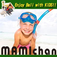 バリ島 観光 ツアー マミチャン