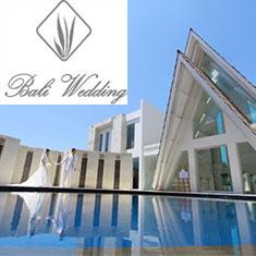 バリ島 観光 ツアー Bali Wedding